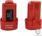 Аккумуляторная батарея для дрели Li-Ion КАЛИБР МАСТЕР ДА-10,8/1М+