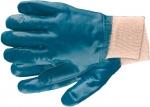 Перчатки рабочие из трикотажа с нитриловым обливом, манжет, СИБРТЕХ